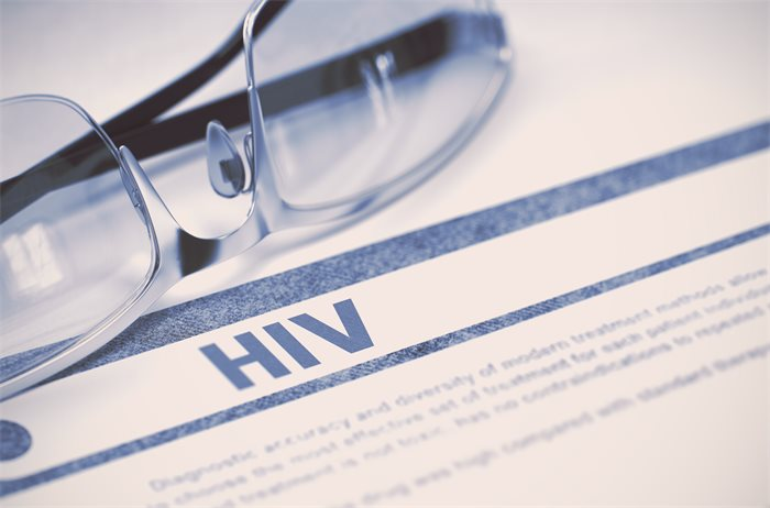 Campaign to eliminate new HIV transmissions by 2030